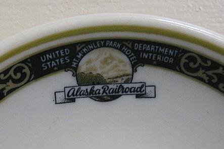 McKinley Park Hotel dinnerware