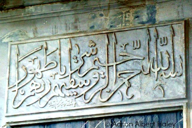 inscription - Aaron Albert Haley